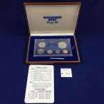Scarce 1974 Singapore Proof Coin Set In Wooden Case - Lot 178F - FH