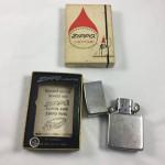 Vintage 1950's Zippo Brush Finish No. 200 Lighter - Lot 378C