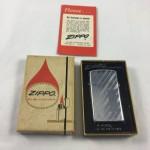 "Vintage 1950's Zippo No. 1620 ""Crisscross""  Lighter - Lot 374C"