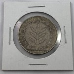 1935 Palestine One Hundred Mils Silver Coin - Lot 884C